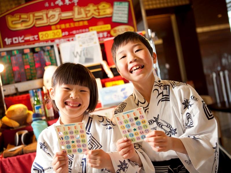 啄木亭恒例☆ビンゴゲーム大会開催!お子様もにっこり♪※時期により変動あり。