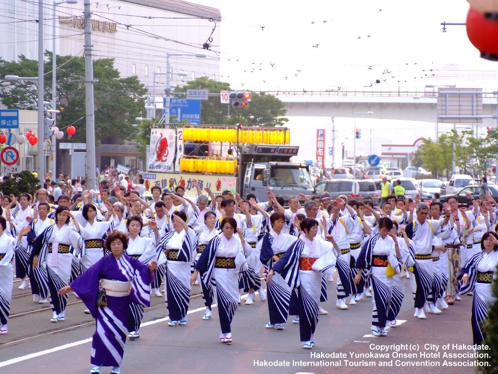 函館港まつり〜函館最大の夏祭りです。