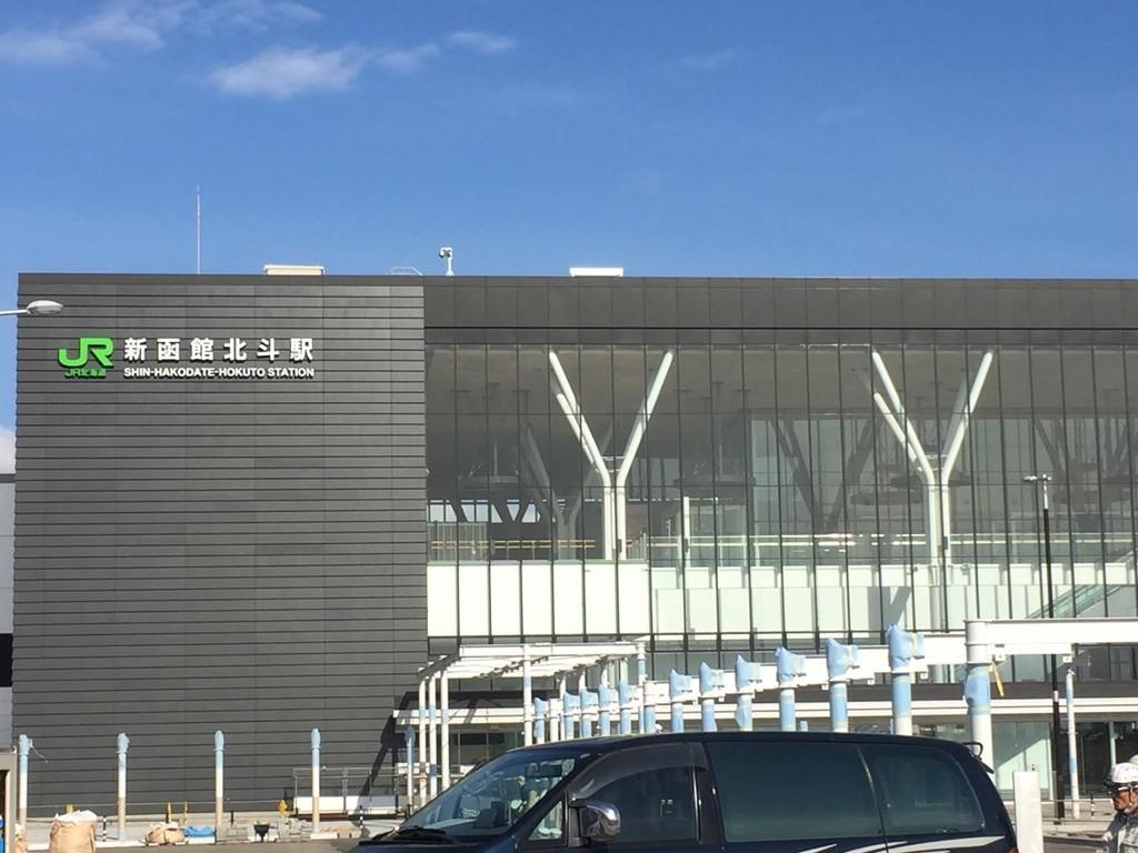 2016年3月開業 北海道新幹線 新函館北斗駅
