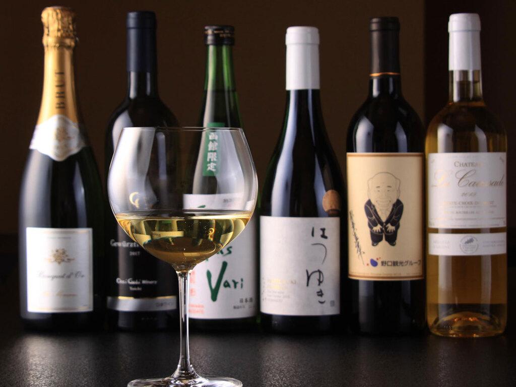 【ペアリングワインセット】お料理に合わせた、選りすぐりのワインをご用意いたしております。(写真イメージ)