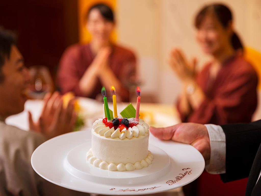お誕生日や記念日などにおすすめです。※画像はイメージ/ケーキにロウソクは付いておりません。