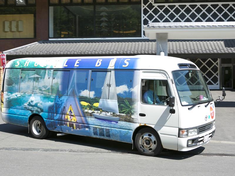 【湯めぐり号】シャトルバスは15分毎に運行