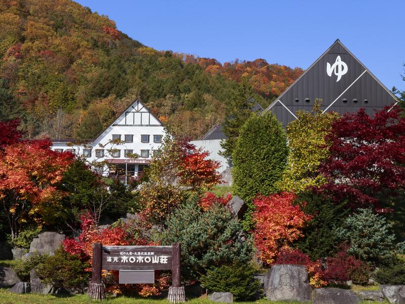 【外観】秋のホロホロ山荘