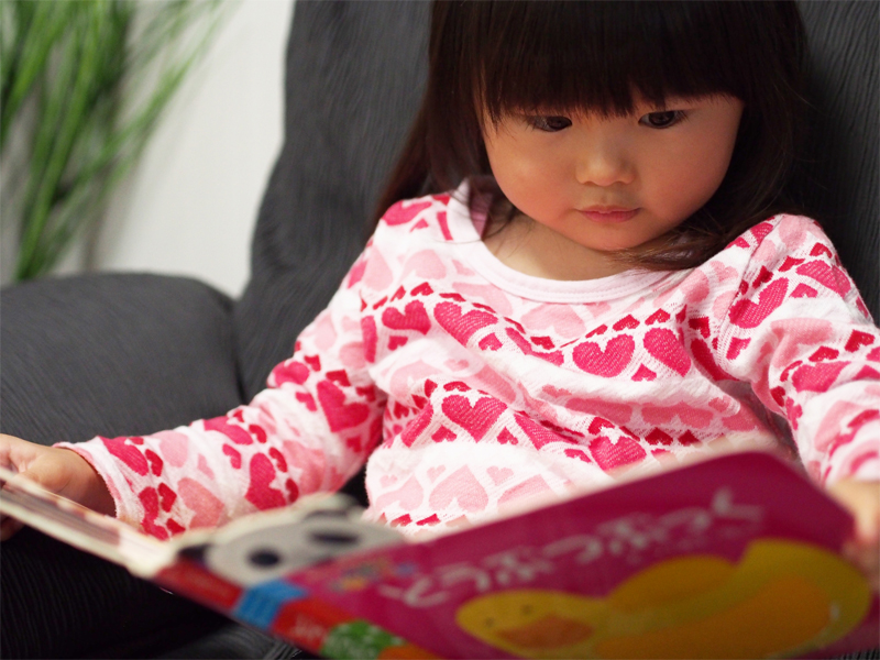 【特典】お子様へ絵本をプレゼント(イメージ)