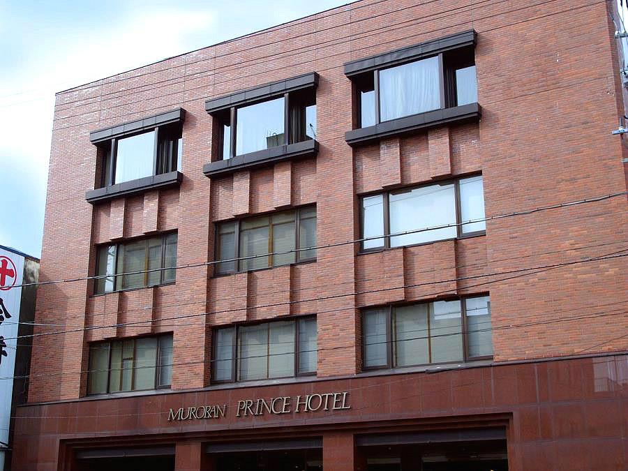 室蘭プリンスホテル外観