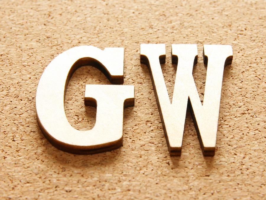 GWは室蘭プリンスホテルへ!