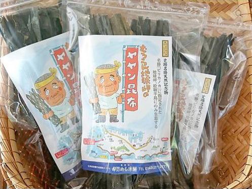 【ヤヤン昆布】北海道室蘭市の地球岬から絵鞆岬までの沿岸にのみ生息する特別な昆布です