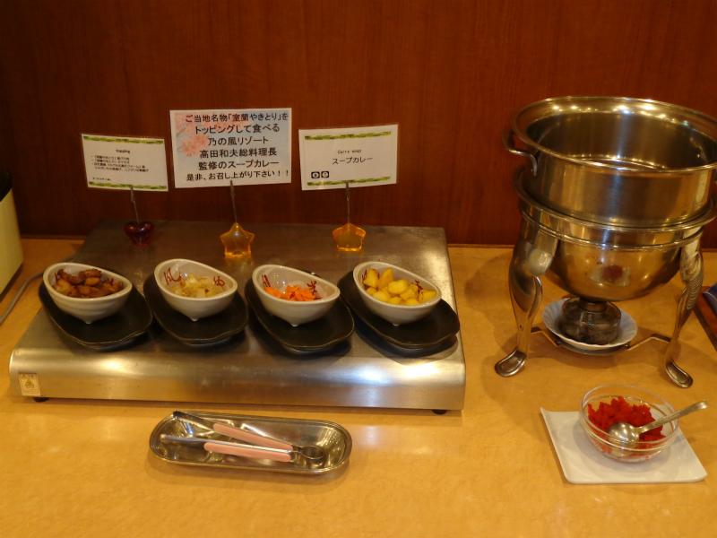 【朝食一例】地元で愛される室蘭焼き鳥付きのセットメニューをご用意いたします。
