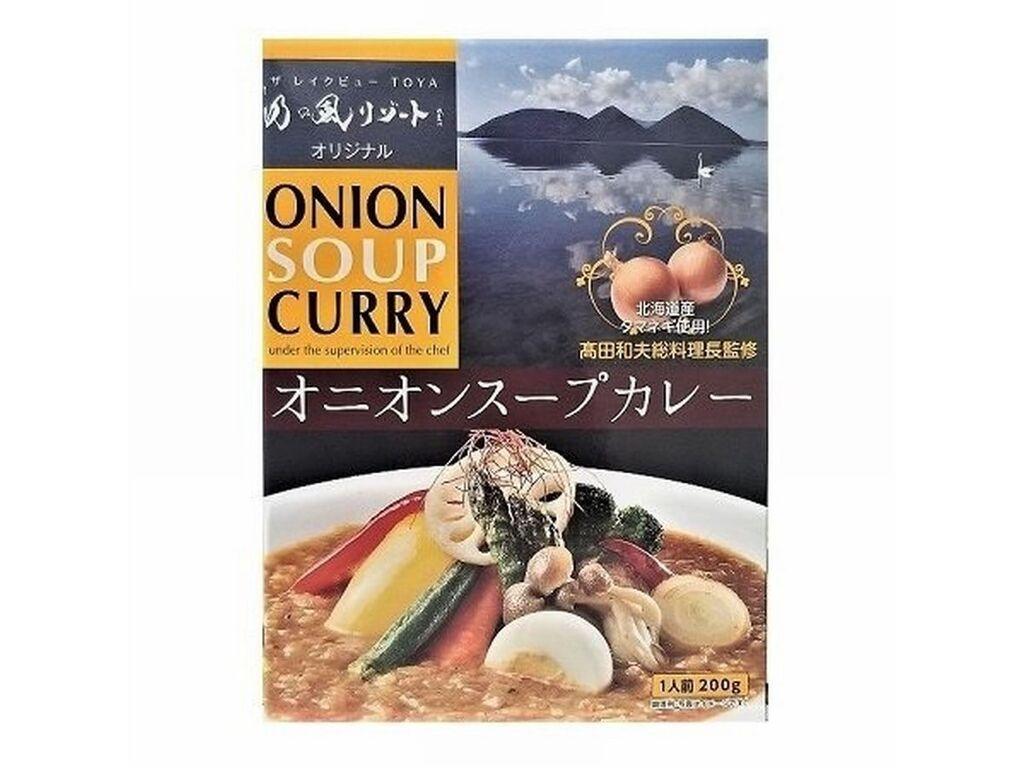 「ザ レイクビュー TOYA 乃の風リゾート」総料理長監修オリジナルスープカレー