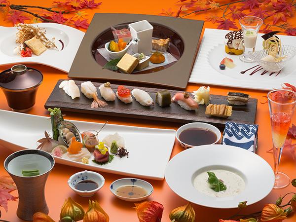 【2020年秋・会席一例】お造りや寿司、秋を感じる洋風メニューをお楽しみ頂ける会席コースです。