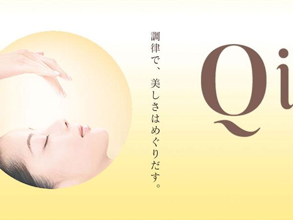 【エステ・資生堂Qi】おひとりお一人の状態を見きわめ、肌の乱れを整えていきます。
