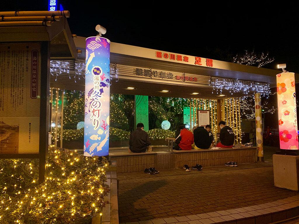 【湯の川 冬の灯り】湯巡り舞台にもイルミネーションが優しく灯り、足湯の色が変化します(12/1〜2/28予定)