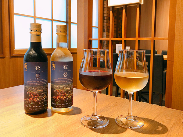 【はこだてわいんプロムナード】世界3大夜景の一つ「函館の夜景」をラベルにした 高品質のワイン。