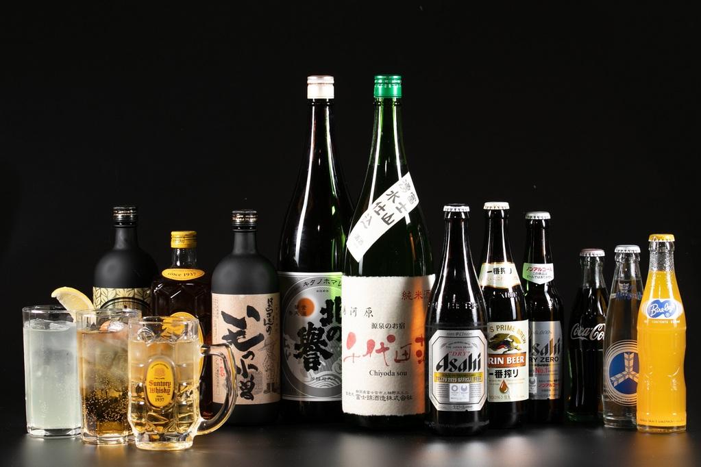 ※お酒のイメージです。