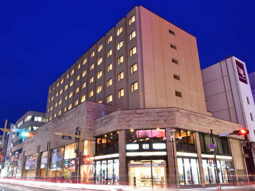 【ホテルロイヤル盛岡】JR盛岡駅北口より徒歩約10分