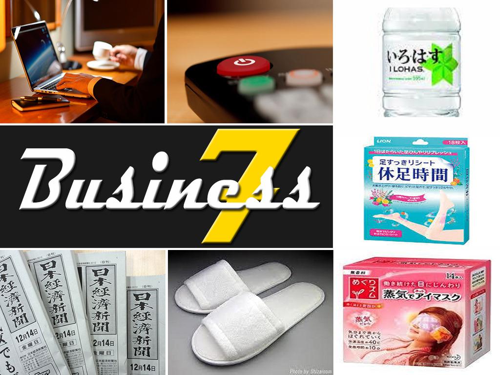 【けっぱれ!ビジネスマン】日経新聞や仕事で疲れた体を癒すグッツなど7大特典付!