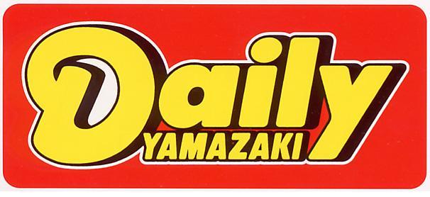 デイリーヤマザキで使える500円券付♪