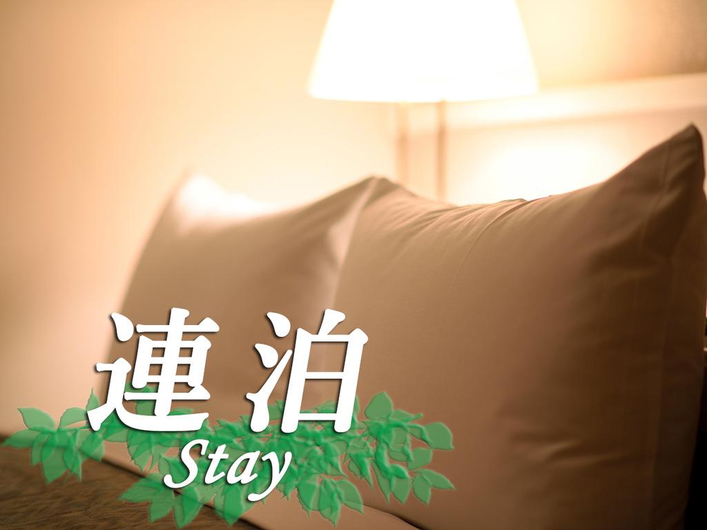 【長期滞在におすすめ♪】JR盛岡駅より徒歩3分。ホテルを起点に盛岡を満喫しちゃおう♪