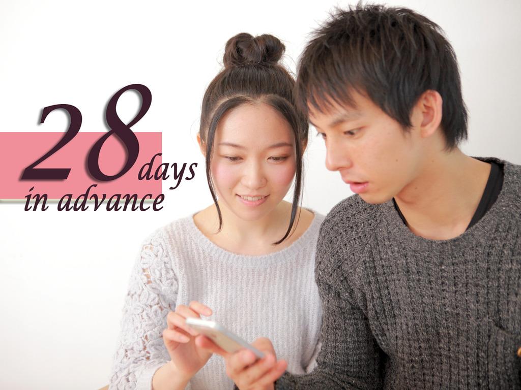 【28日前予約限定】ご予定はお決まりですか?今がチャンスです♪