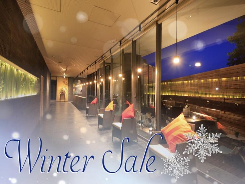 12月〜2月限定!休日もご予約可能!冬先取りプラン