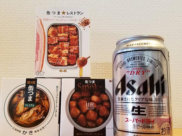 出張応援缶ビール&おつまみ付きプラン