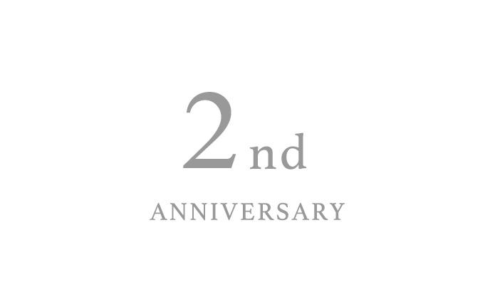 2周年ロゴ
