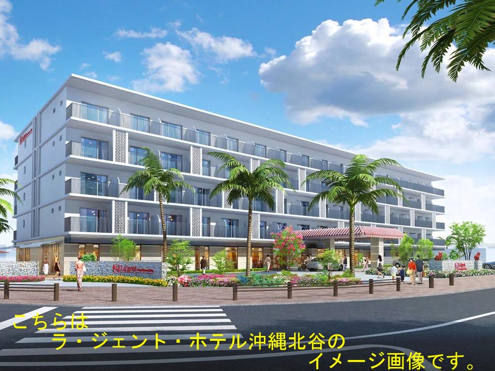 ※こちらはラ・ジェント・ホテル沖縄北谷のイメージ画像です。