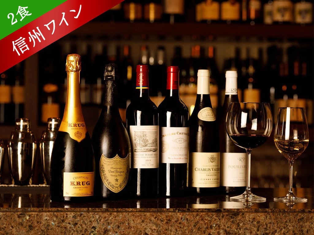 ソムリエ厳選の信州ワインと四季折々の旬の食材が織り成すマリアージュを心ゆくまでお愉しみください。