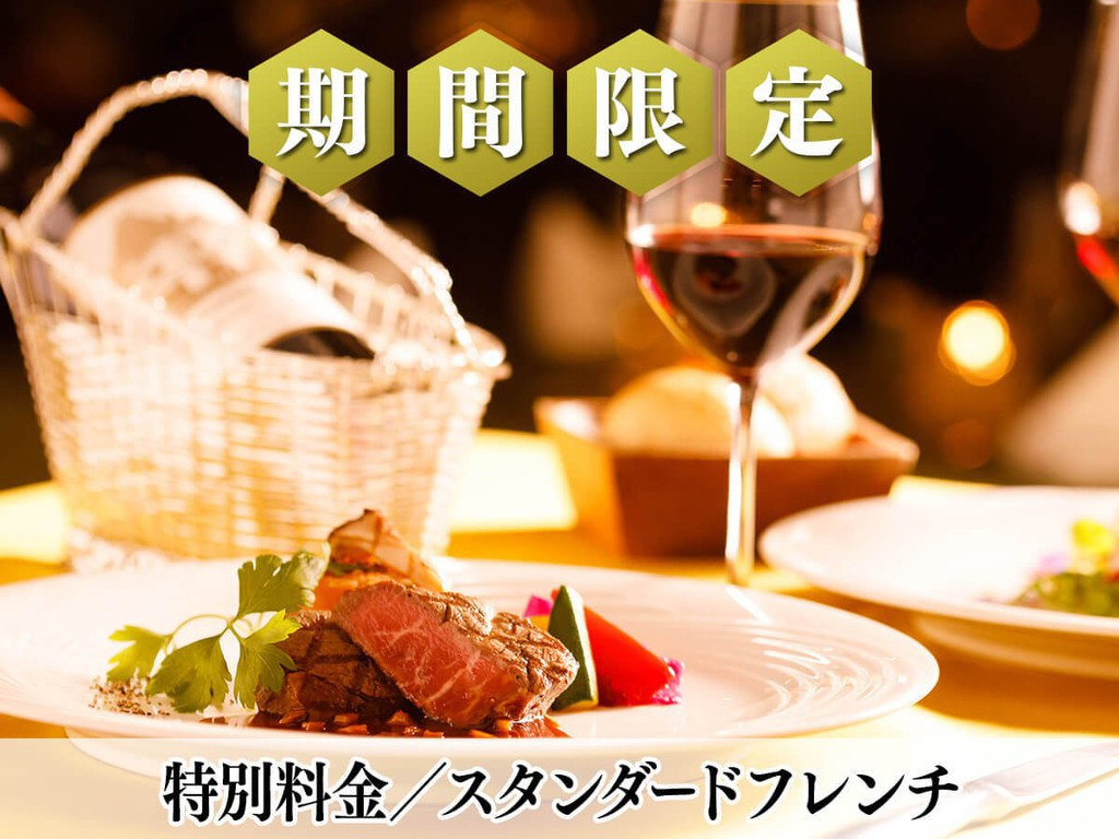 ディナー/一例/シェフ特製Wメインの本格コースディナー。他では味わえない逸品をご提供いたします