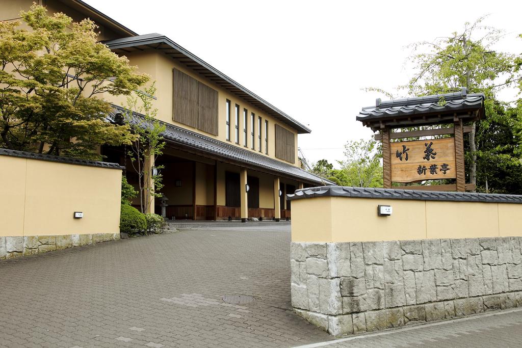 純和風の温泉旅館です