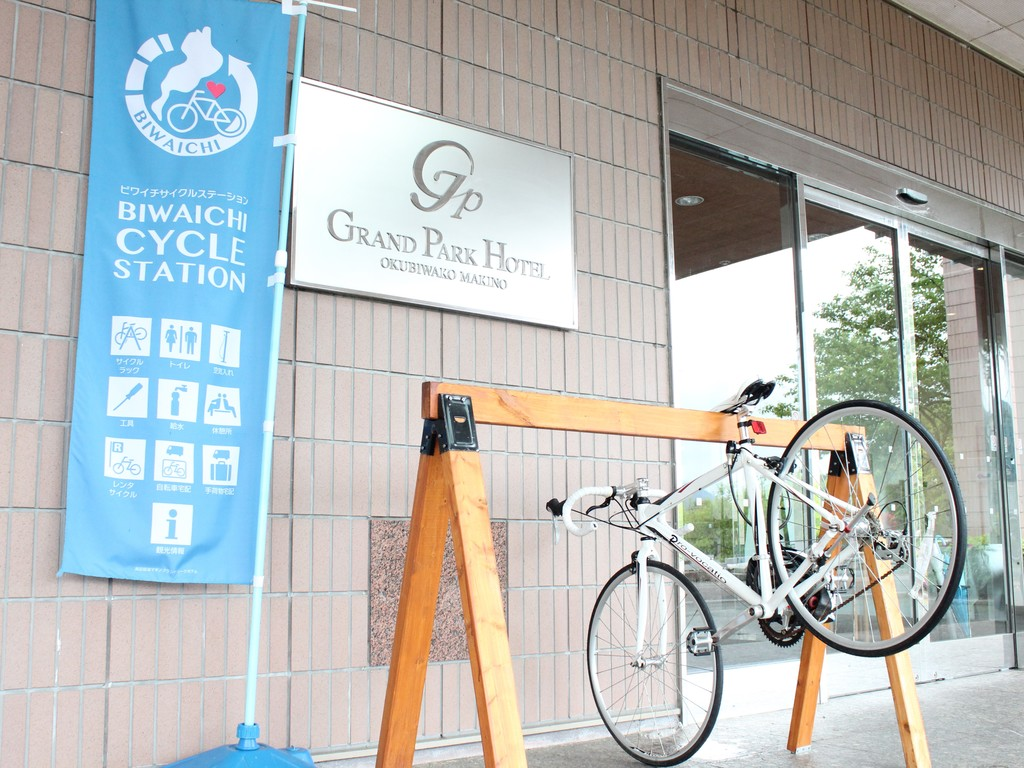 BIWAICHI CYCLE STATION