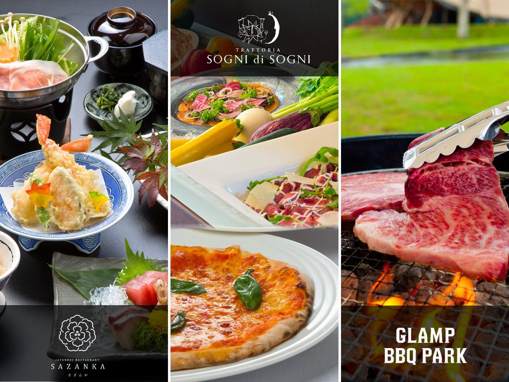 【選べるお食事!】和食 or イタリアン or BBQ♪