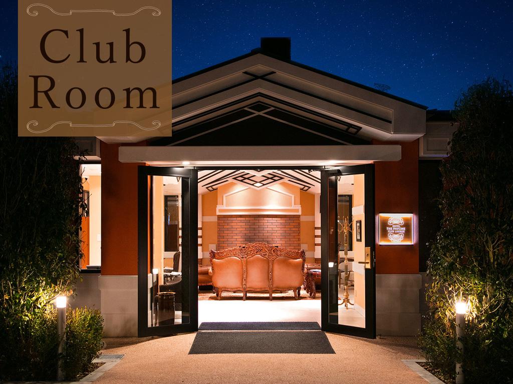 【CLUB ROOM】