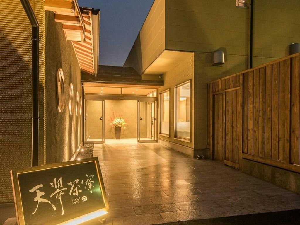 <日本の美と遊ぶ宿>天翠茶寮にようこそ
