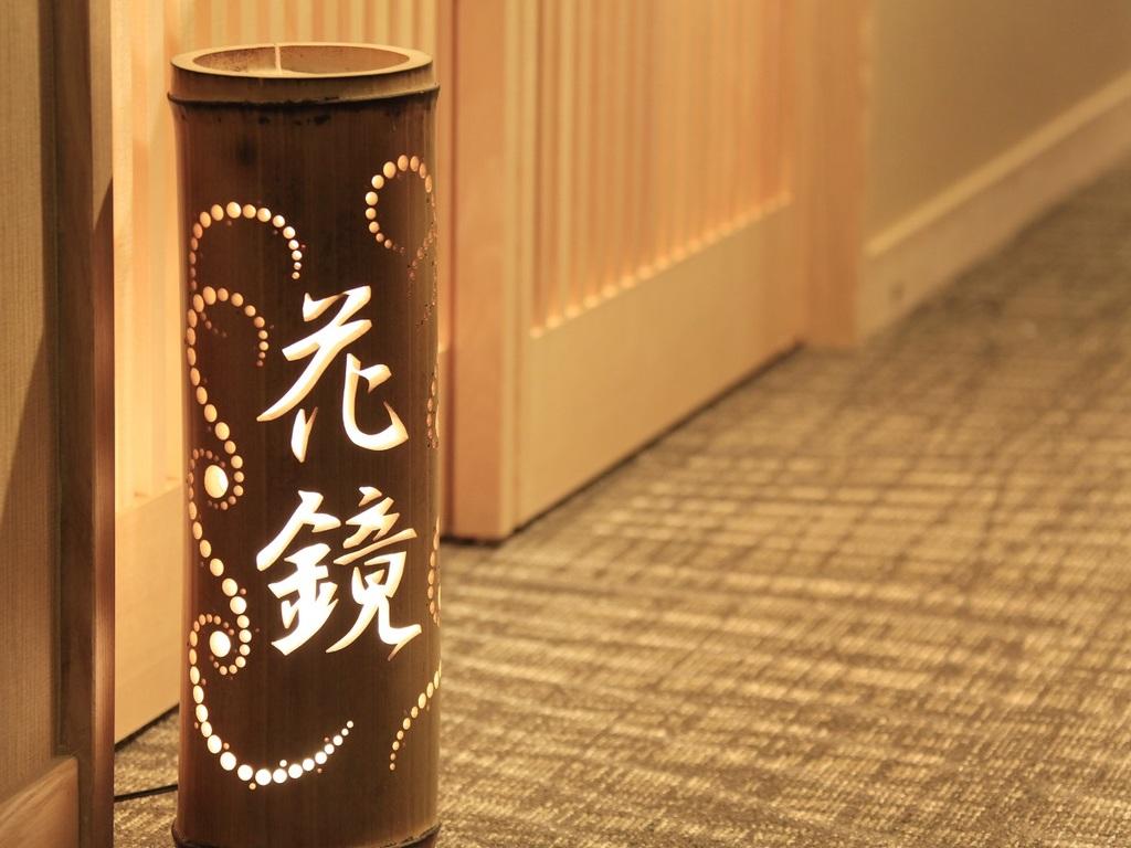 〜日本の美〜足下をほのかに照らす「竹あかり」