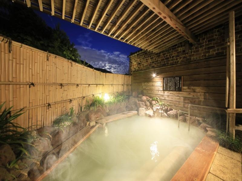 大涌谷温泉の露天風呂
