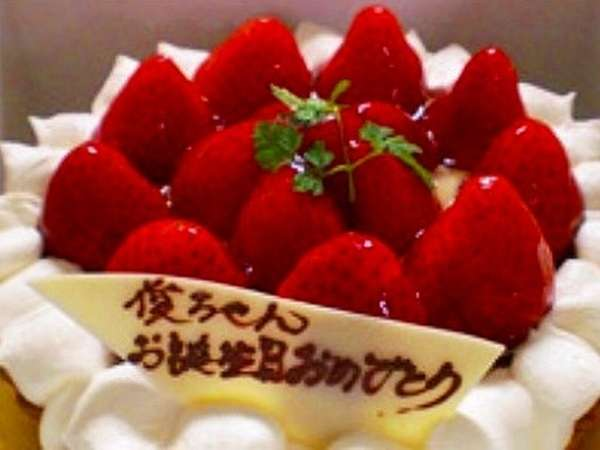 デコレーションケーキ(4号サイズ)