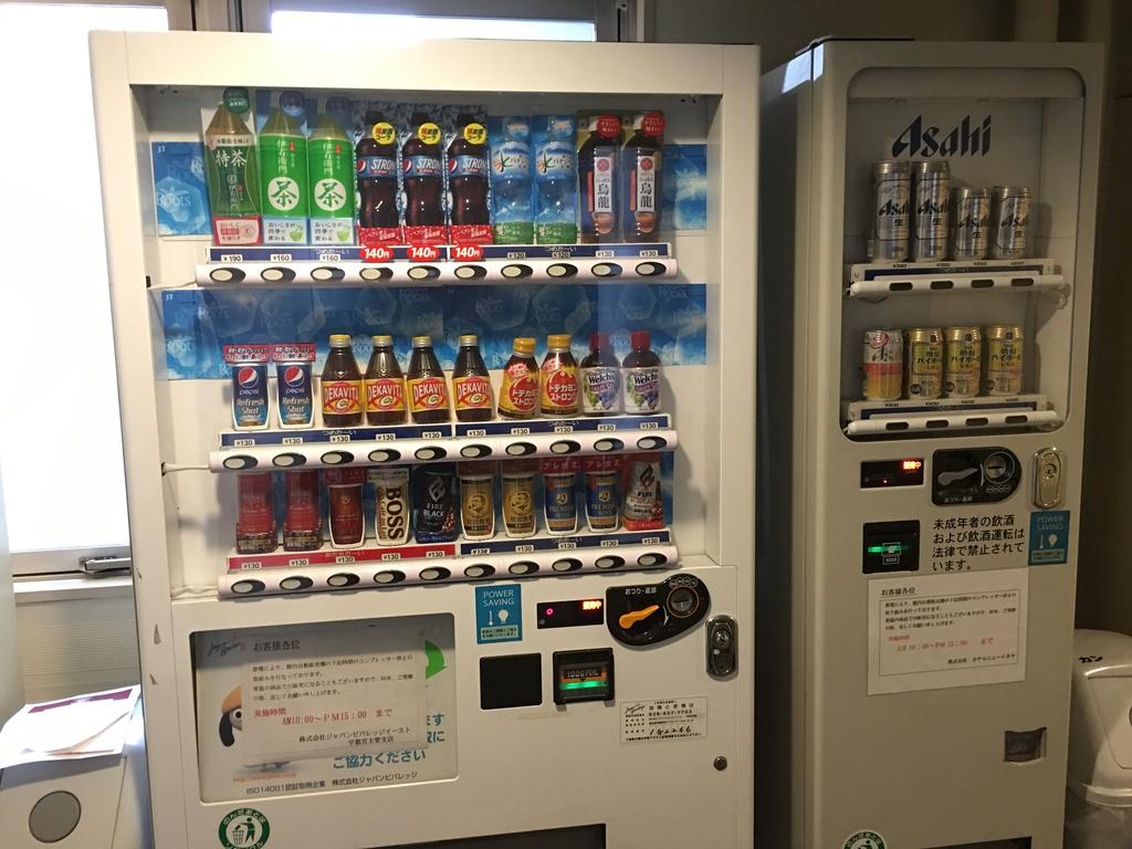 市場価格の飲料販売機(各階)