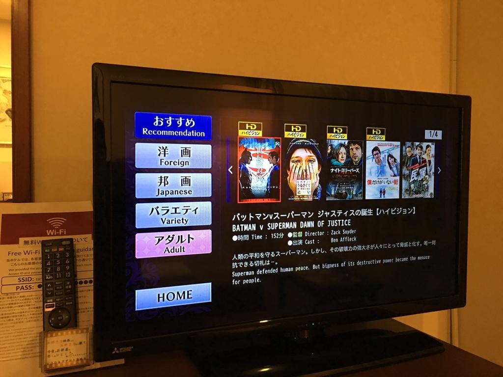 客室32型TV
