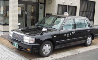 神姫タクシー