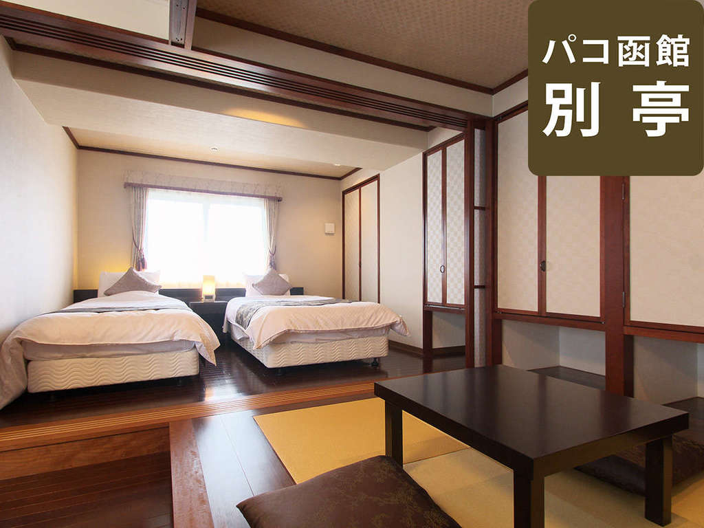 【別亭】14階 ≪客室一例≫