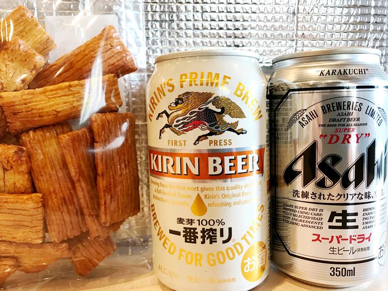 ビール+おつまみ