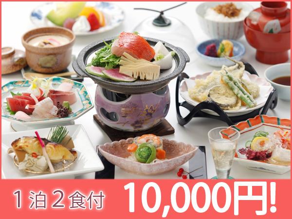 見つけた方はラッキー!1泊2食付¥10,000プラン