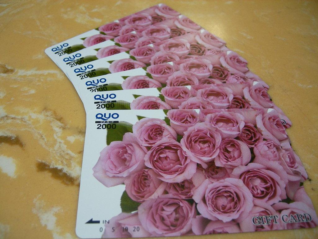 QUOカード2000円