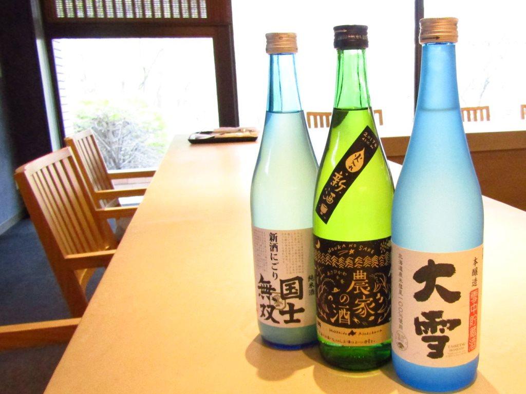 高砂酒造の銘酒を旬の味覚とあわせてお愉しみくださいませ。
