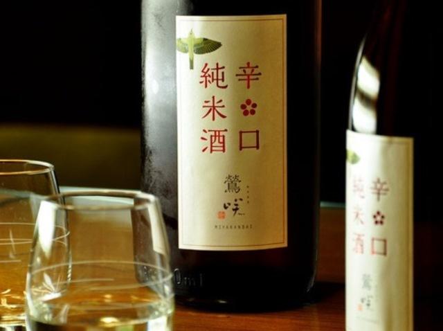 花咲蟹の味噌汁と、北海道の魚介に合う「鶯咲 辛口純米」をお愉しみくださいませ。