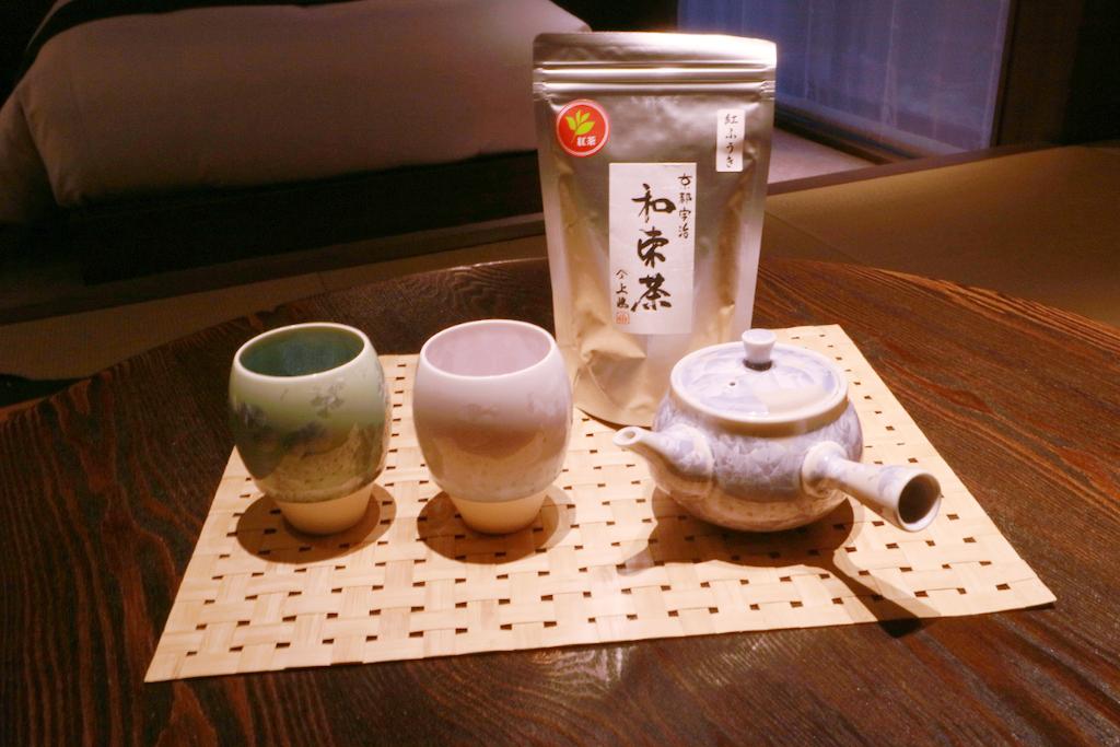 「京都お土産」エコプラン特典