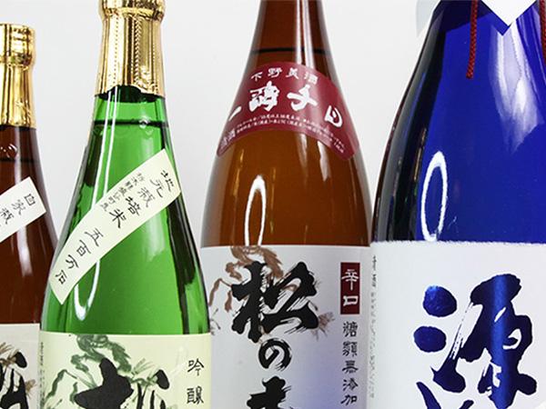 1865年(慶応元年)創業 松井酒造店の日本酒を楽しむ夜