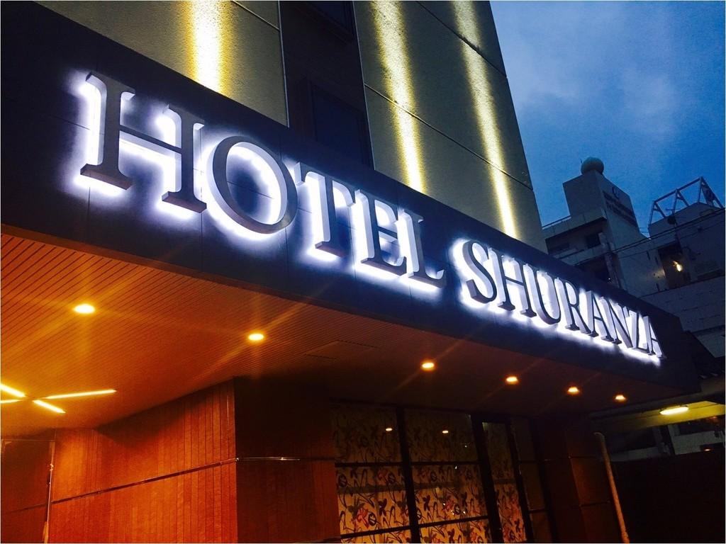 ホテルシュランザCHIBA外観【夜】