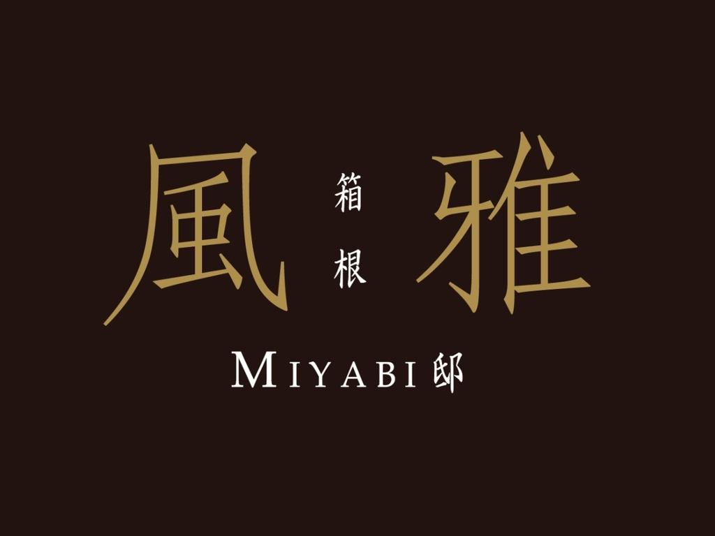 【MIYABI邸】2019年3月8日OPEN